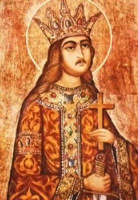 Stephen the Great and Holy